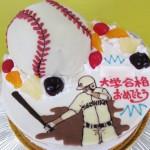 野球イメージケーキ