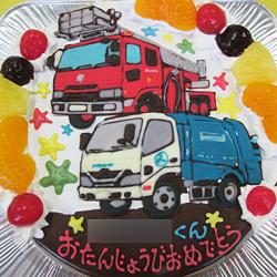 ゴミ収集車と消防車のケーキ