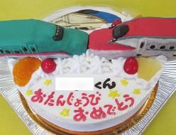 電車新幹線ケーキ オリジナルケーキおぐに電車車キャラクター似顔絵ケーキ