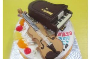 ピアノとバイオリン立体のせケーキ