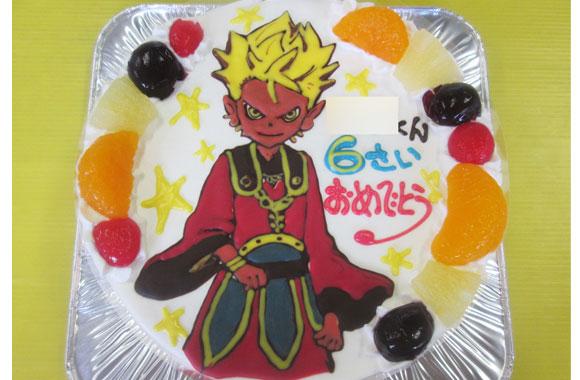 妖怪ウォッチの閻魔大王のイラストケーキ オリジナルケーキおぐに電車車