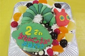 はらぺこ青虫ケーキ