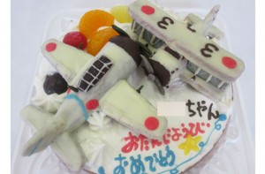 ゼロ戦飛行機ケーキ