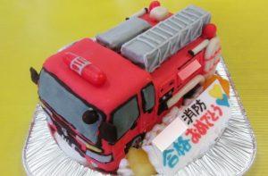消防車立体ケーキ