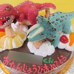 恐竜ケーキ