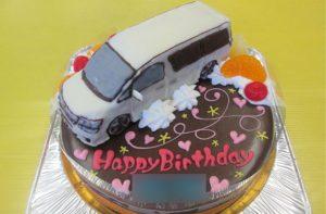 トヨタ車立体ケーキ