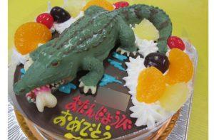 ワニ立体ケーキ