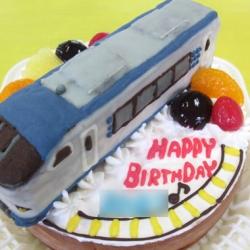 特急電車はるか立体ケーキ