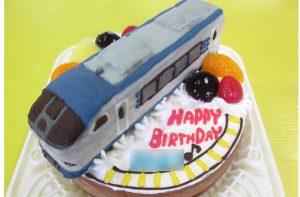 電車はるかケーキ