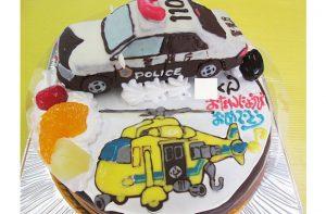 パトカー立体、ヘリコプターのケーキ