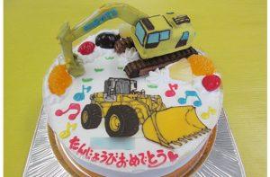 パワーショベルとブルドーザ立体ケーキ