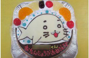 ゴマちゃんケーキ