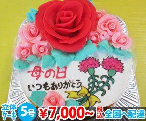 母の日花立体ケーキ