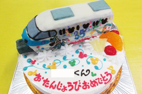 ディズニーモノレール立体ケーキ オリジナルケーキおぐに電車車