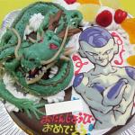ドラゴンボール、シェンロンとフリーザケーキ