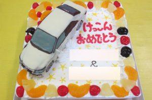 TOYOTAクラウンロイヤル車立体ケーキ