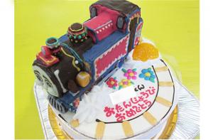 トーマスの仲間アシマ立体ケーキ