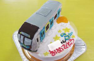西武鉄道40000系立体ケーキ