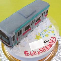 東急田園都市線電車立体ケーキ