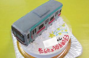 東急田園都市線の立体ケーキ
