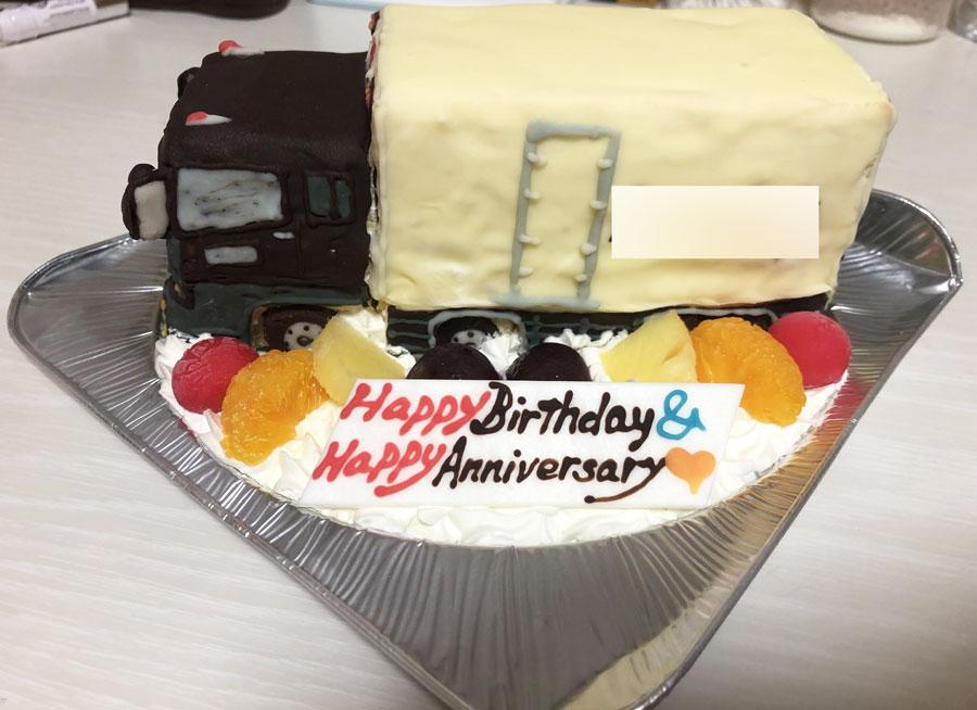 トラック立体ケーキ