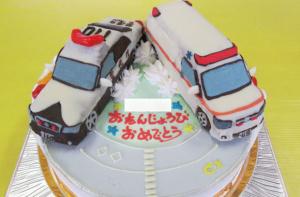 パトカーと救急車立体ケーキ