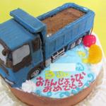 ダンプトラックケーキ