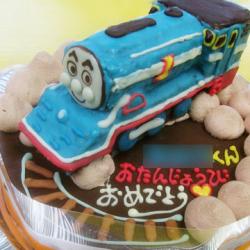 流線形トーマス立体ケーキ