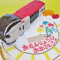 n成田エクスプレス立体ケーキ