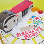成田エクスプレス立体ケーキ