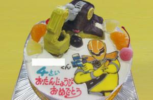 魔進戦隊キラメイジャーケーキ