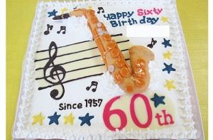 サックス(楽器)のケーキ