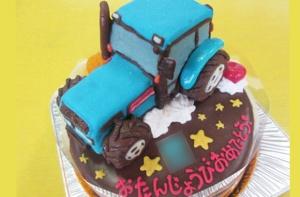 トラクターケーキ