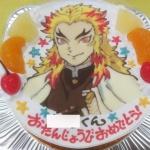 鬼滅の刃ケーキ