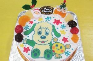 わんわんとうーたんケーキ