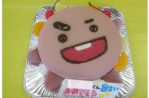 BT21SHOOKYケーキ
