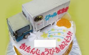 クロネコヤマトトラックケーキ