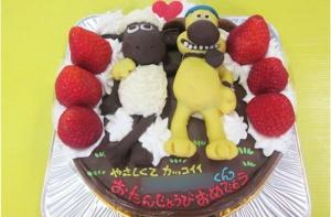 ヒツジのショーンとビッッアー立体ケーキ