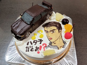 頭文字DスカイラインGTRケーキ