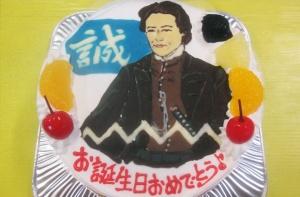 土方歳三似顔絵ケーキ