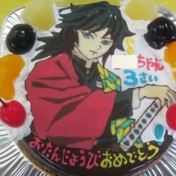 冨岡義勇イラストケーキ