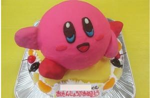 カービィ立体ケーキ
