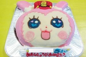 ラブピヨコケーキ